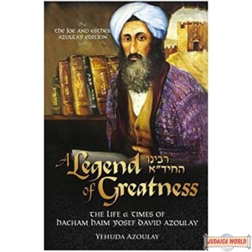 A Legend of Greatness (The Chidah)