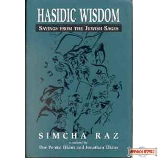 Hasidic Wisdom