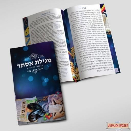 Purim Megillah