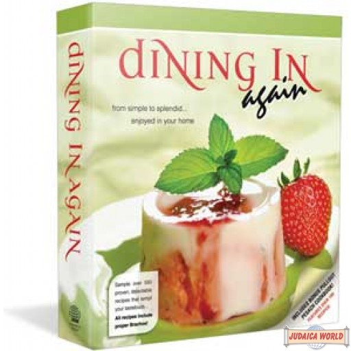 Dining In #2 (Dining In Again)
