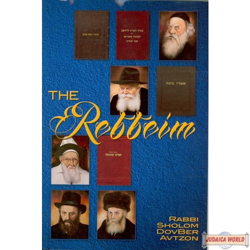 The Rebbeim - New Edition