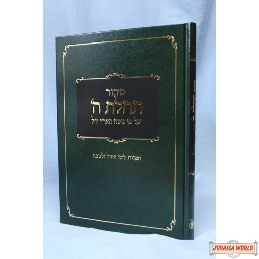 Siddur Numbered for Weekdays & Shabbat