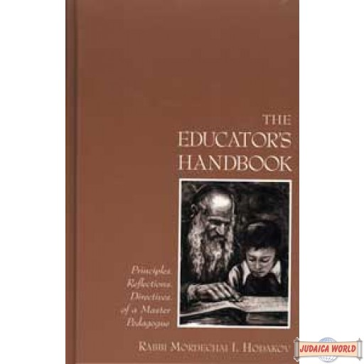 The Educator's Handbook