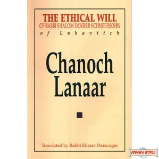 Chanoch Lanaar, The Ethical Will