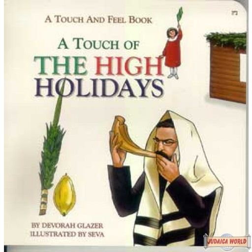 A Touch of the High Holidays, A Touch and Feel book