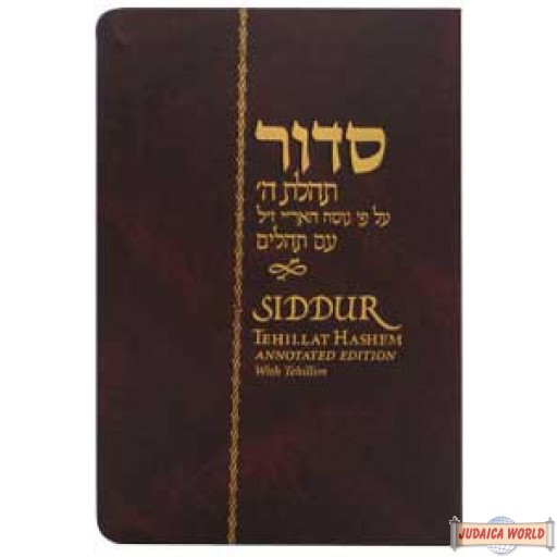 Siddur Tehillas Hashem with Tehillim -all Hebrew with English instructions
