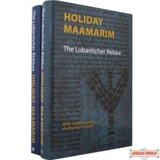 Holiday Maamarim, 2 Vol. Set