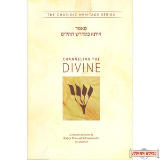 Channeling the Divine - Bar Mitzvah Maamor  Heb/Eng