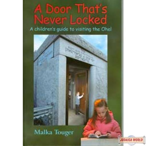 A Door That's Never Locked
