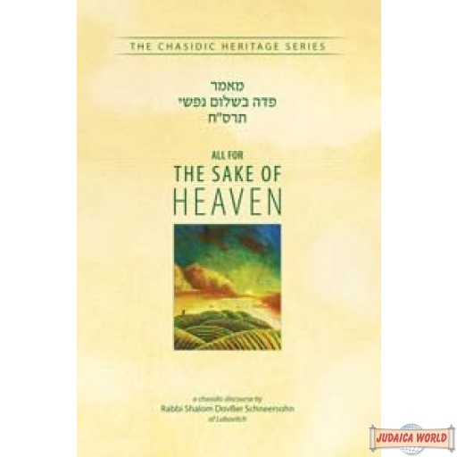 All for the Sake of Heaven (Chassidus)
