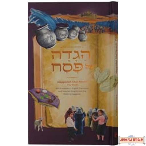Haggadah Shel Pesach for Youth (Kehos/Tzivos Hashem)