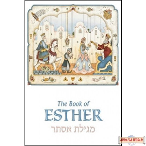 Megillat Esther - With an Interpolated English Translation