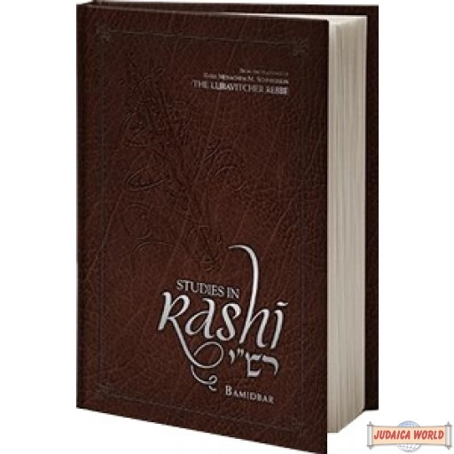 Studies In Rashi #4 Bamidbar