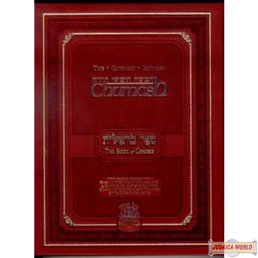 The Gutnick Edition Hebrew / English Chumash - #1  Bereishis