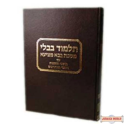 Gemara Bava Metzia Tal-Man (Full)