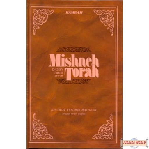Mishne Torah - Rambam - 26 - Kinyan