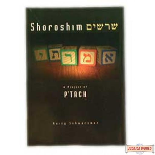 Shoroshim Workbook