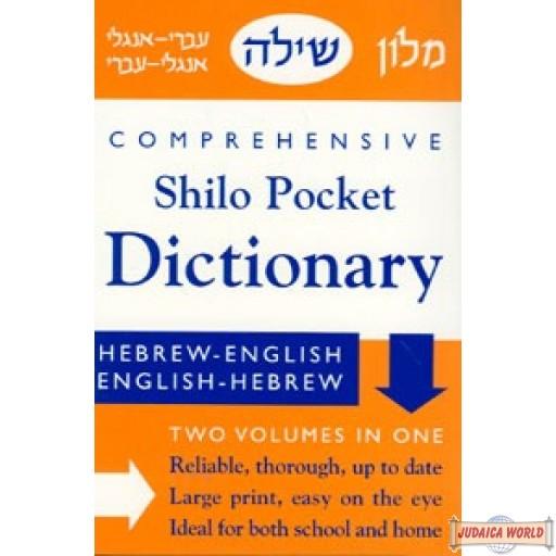 Shilo Pocket Heb/Eng Dictionary