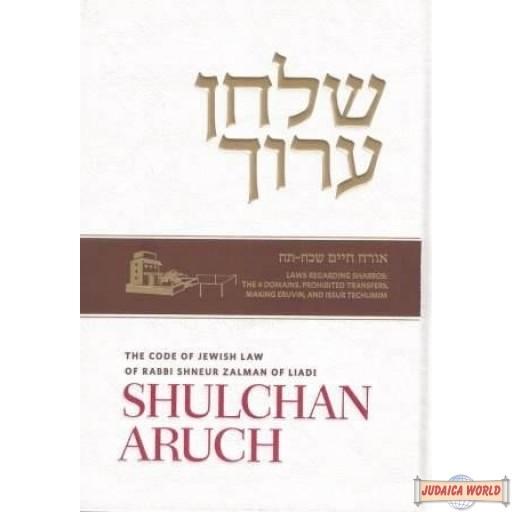 Shulchan Aruch English #6 Orach Chayim 328-408