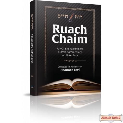 Ruach Chaim on Pirkei Avos