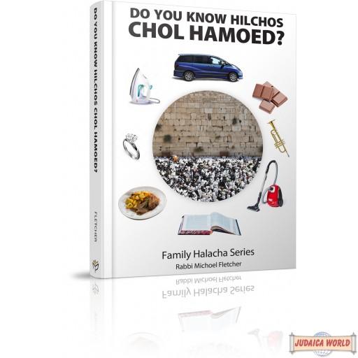 Do You Know Hilchos Chol Hamoed?