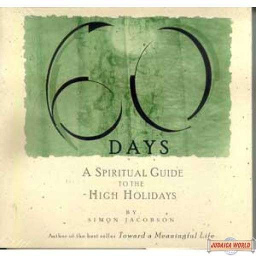 60 Days - A Spiritual Guide to the High Holidays