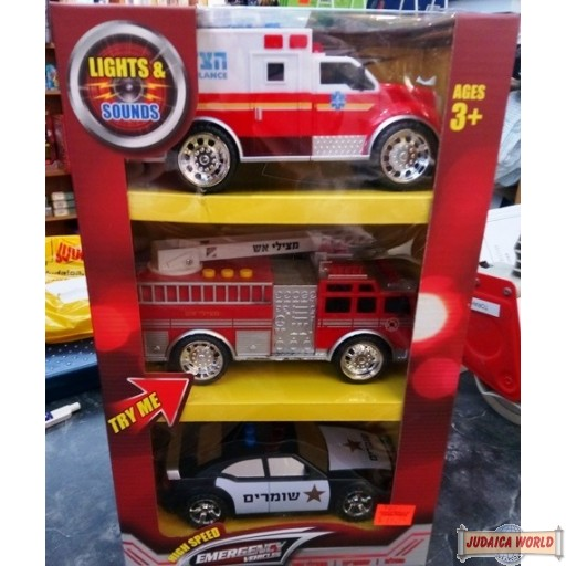 Emergency Vehicles With Lights & Sounds