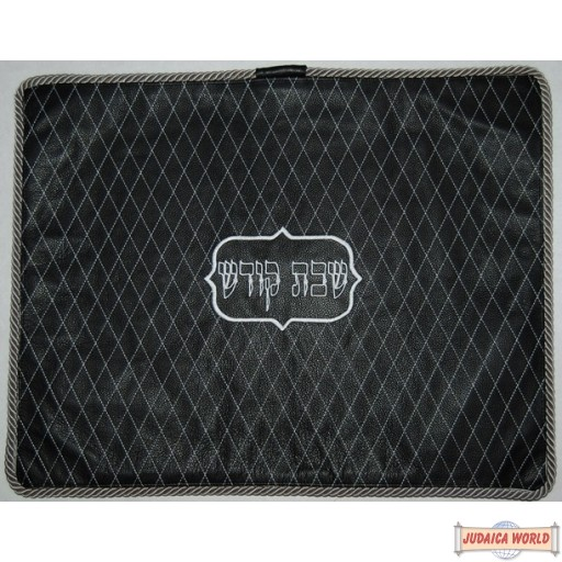 Leather Challah Cover Style CC300 Black/Silver