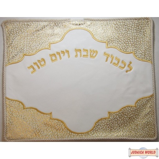 Leather Challah Cover Style CC550 white/gold