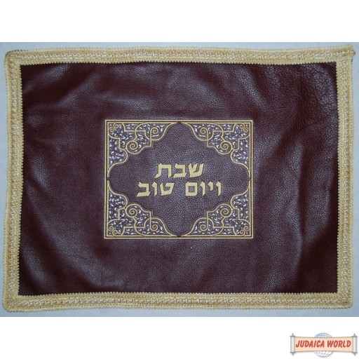 Leather Challah Cover Style CC410 BG