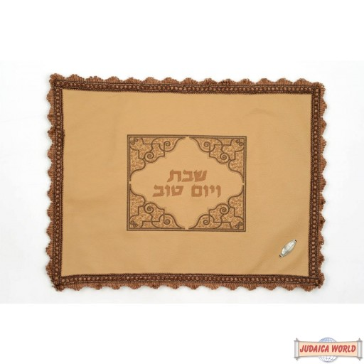 Leather Challah cover style CC410LB