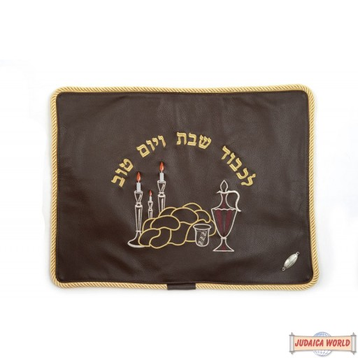 Leather Challah Cover Style CC540BR