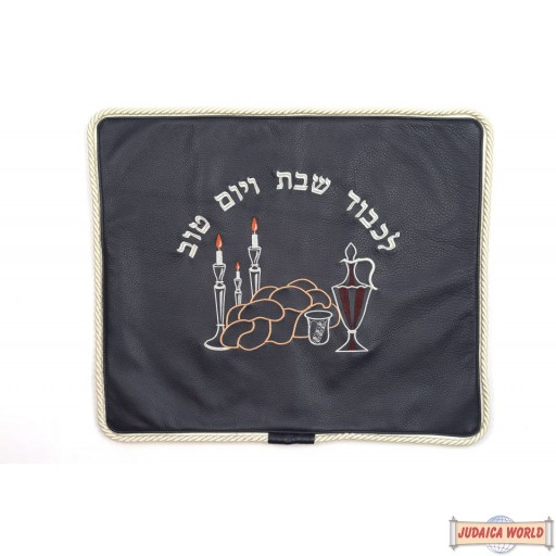 Leather Challah Cover style CC540NV