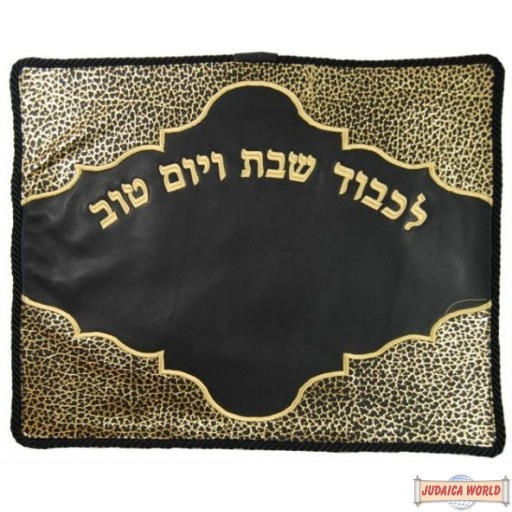 Leather Challah Cover Style CC550 Black/Gold