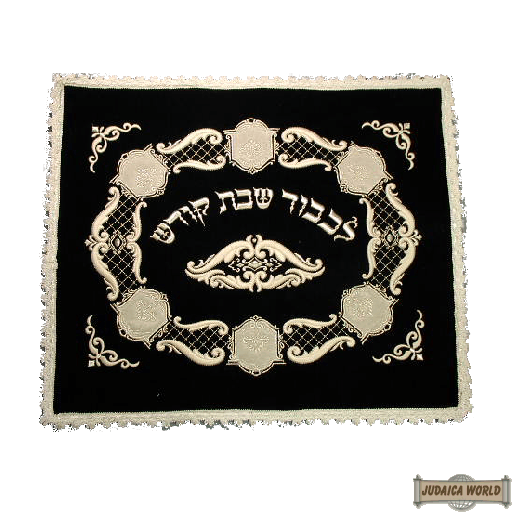Challah Cover Style #537LN