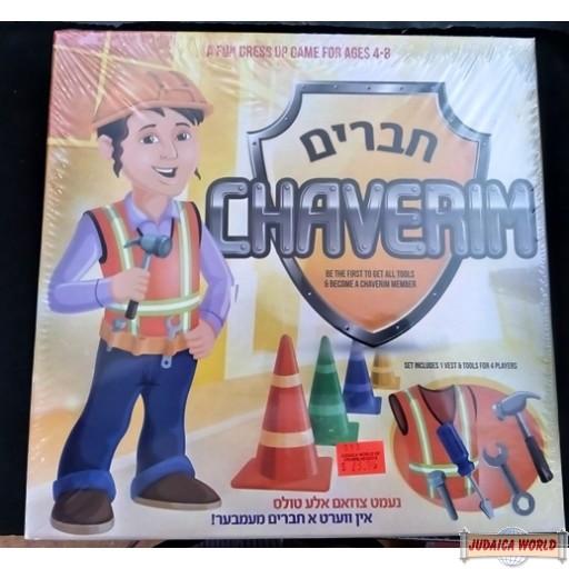 Chaverim Member Game חברים