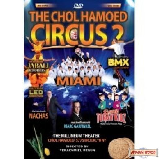 Chol Hamoed Circus #2 DVD