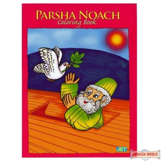 Parsha Noach Coloring Book