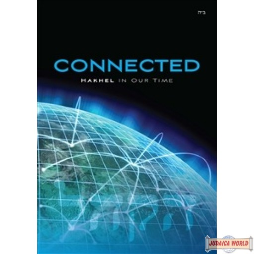 CONNECTED - HAKHEL IN OUR TIMES DVD