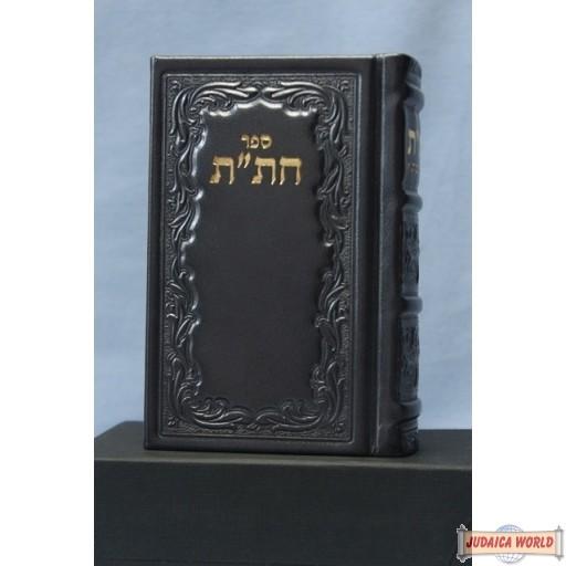 Leather American Print Chitas Item L127- (Israeli Print is item L59)
