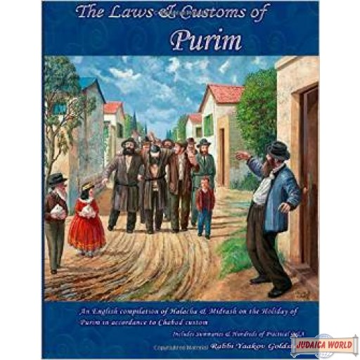 The Laws & Customs of Purim
