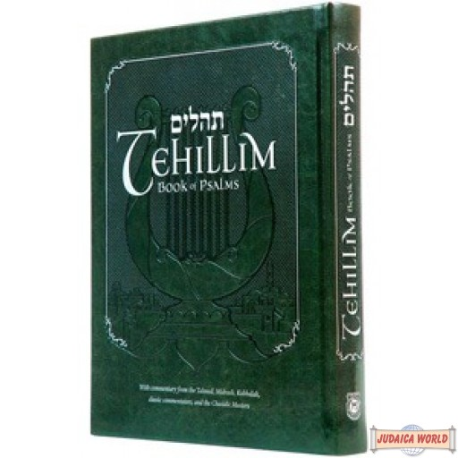 Tehillim, Book of Psalms with English translation & commentary