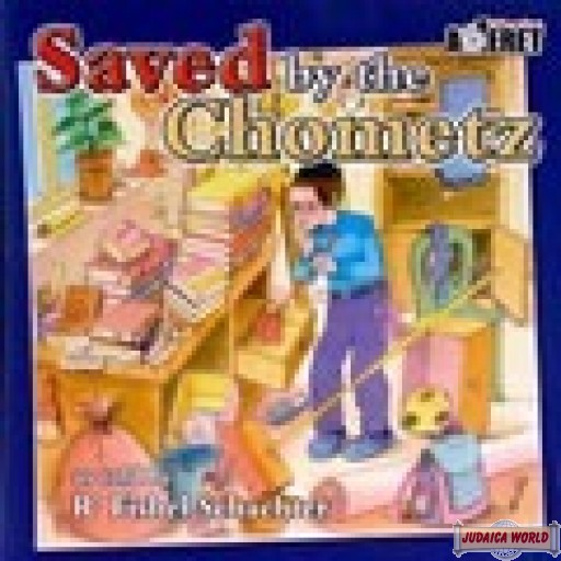 Saved By The Chometz C.D.