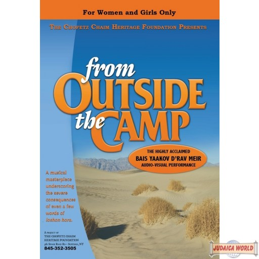 From Outside the Camp DVD