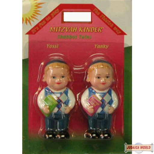 Mitzvah Kinder Shabbos Twins
