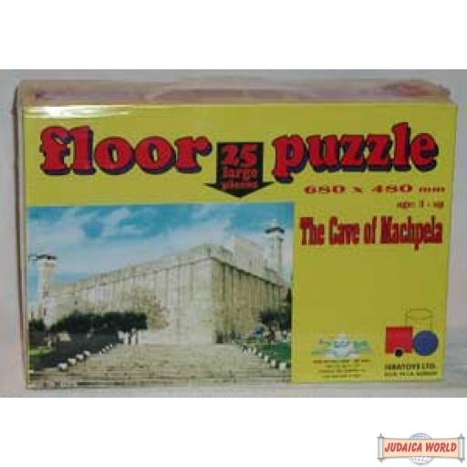 Cave of Machpela Floor Puzzle