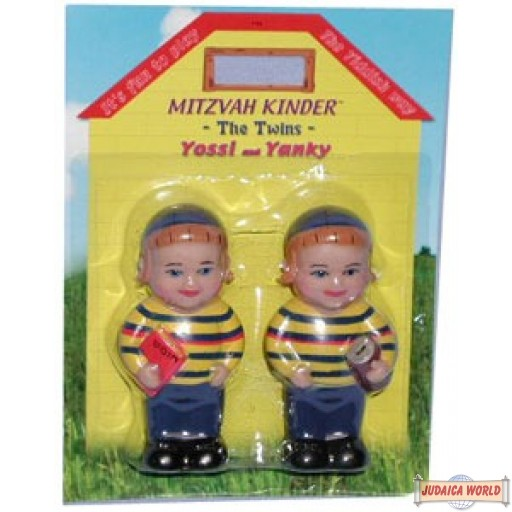 Mitzvah Kinder (The Twins)