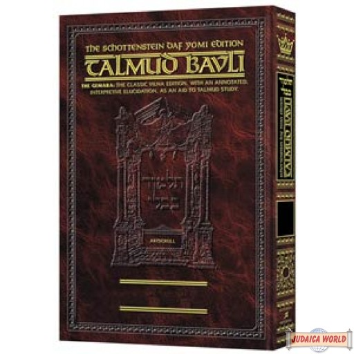 Schottenstein Daf Yomi Edition of the Talmud - English Nazir volume 2 (folios 34a-66b)