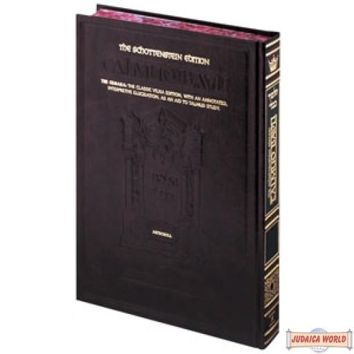Schottenstein Edition of the Talmud - English Full Size - Gittin volume 1 (folios 2a-48b)