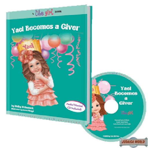 Yael Becomes A Giver-book with C.D.